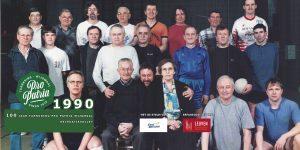 PPW 100 - groepsfoto groep veteranen - 1990